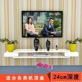 電視櫃壁掛式電視櫃簡約現代小戶型臥室掛墻上機頂盒架簡易電視櫃窄木質wy