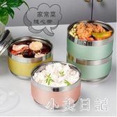 304不銹鋼2層保溫飯盒 超長保溫桶成人手提大容量 圓形便當餐盒 js7404『小美日記』