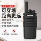 對講機 手持對講機一對無線大功率工地酒店戶外迷你手臺小型對講器 快速出貨
