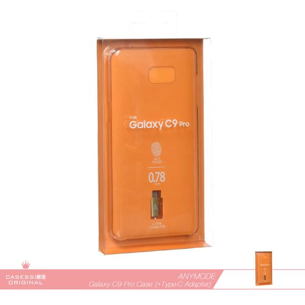 ANYMODE 艾曼德 Samsung Galaxy C9 Pro超薄型透明背蓋+Type-C轉接頭/防震薄型保護套/防護硬殼/手機殼