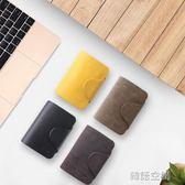 卡包男女式多卡位元卡片包小清新信用卡夾名片包迷你小卡包 韓語空間
