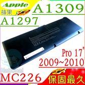 APPLE 電池(保固最久)-蘋果 A1309,A1297,MC226LL/A,MC226*/A,MC226J/A,MC226CH/A,MC226ZP/A,MC226TA/A,Pro 17吋