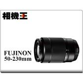 ★相機王★Fujifilm XC 50-230mm F4.5-6.7 OIS II 黑色〔盒裝版〕平行輸入