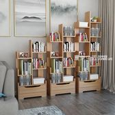 書架 樹形書架書柜落地置物架簡約現代家用兒童創意收納架簡易學生書櫥·夏茉生活IGO