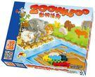 Zoowaboo 動物泛舟 桌遊 Z803 桌上遊戲/一盒入{定990}~繁體中文版 德國桌上遊戲Board Game