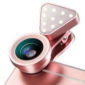 手機廣角微距通用三合一自拍美顏鏡頭xx6357【野之旅】