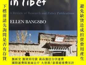 二手書博民逛書店Teaching罕見and Learning in TibetY397021 Ellen Bangsbo NI