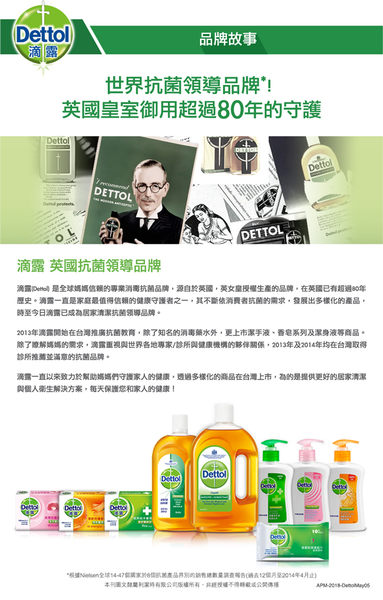 滴露Dettol 清新柑橘香皂 (100gX3入)