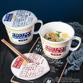 創意日式個性陶瓷大容量方便泡面碗湯碗把手面杯帶蓋學生宿舍飯盒 夏洛特