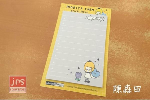 便利貼 寫好寫滿 便條紙 內含30張 共三款(馬來貘/爽爽貓/陳森田) DPCI-705