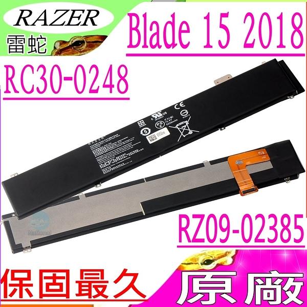 雷蛇 RC30-0248 電池(原廠)-Razer BLADE 15吋 2018 年,RZ09-02385E92-R3U1,RZ09-02385W71-R3W1,RZ09-02386E91
