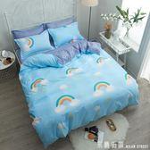 被套 尚億ins風網紅四件套床單被套三件套學生宿舍被罩被單人床上用品4 米蘭街頭