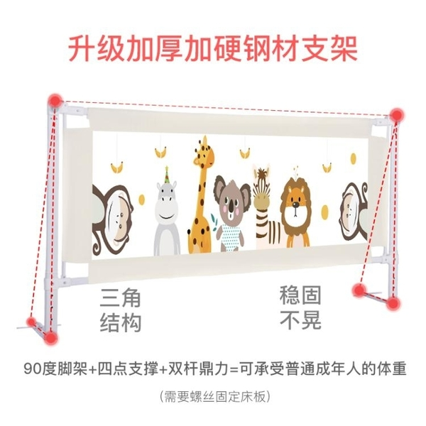 床護欄寶寶防摔床邊床圍欄1.8大床欄桿2米防掉護欄嬰兒童擋板通用 叮噹百貨