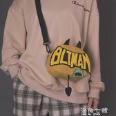 搞怪小包包搞怪小包包女新款韓版丑萌蝙蝠包斜挎帆布ins時尚網紅小黑包 海角七號