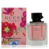 Gucci Gardenia 華麗梔子花淡香水 50ml 全新包裝