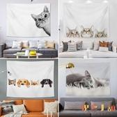 貓咪背景布房間裝飾墻布掛布臥室床頭布置背景墻掛毯【倪醬小舖】