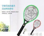 電蚊拍  電蚊拍可充電式LED燈大號網面家用蒼蠅拍電池滅蚊拍電蚊子拍    唯伊時尚
