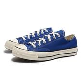 CONVERSE CHUCK TAYLOR ALL STAR 1970 70S 寶藍 奶油頭 黑標 帆布鞋 低筒 男女 (布魯克林) 168514C