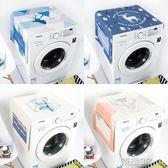 洗衣機罩 北歐ins多用棉麻蓋布床頭櫃蓋布滾筒洗衣機罩冰箱布藝防塵罩 榮耀3c