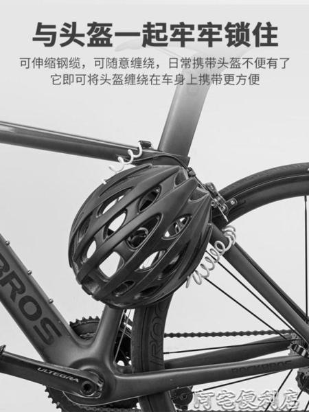 ETOOK腳踏車密碼鎖單車便攜迷你型密碼鎖旅行箱包鋼纜鎖 【快速出貨】