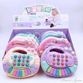 啟蒙稱呼音樂寶寶早教電子琴 早教學習機益智6-12月1-3歲兒童玩具 igo  范思蓮恩
