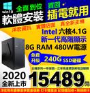 【15489元】全新Intel I5-9...