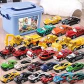 玩具車小汽車合金車模工程消防套裝各類車兒童益智禮物【齊心88】