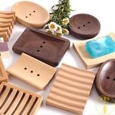 原木質肥皂托盤香皂盒手工皂架實木瀝水肥皂架【雲木雜貨】