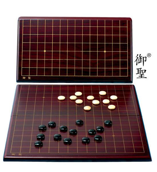 折合五子棋