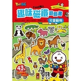 可愛動物:FOOD超人趣味磁鐵遊戲書