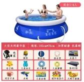 游泳池兒童充氣游泳池戶外超大號嬰兒洗澡桶加厚大型成人小孩家用戲水池LX618購