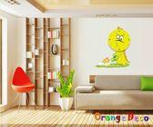壁貼【橘果設計】小恐龍3D DIY 創意壁貼立體掛鐘  三代壁貼 壁貼鐘  靜音時鐘