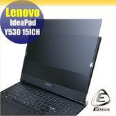 【Ezstick】Lenovo Y530 15 ICH 筆記型電腦防窺保護片 ( 防窺片 )