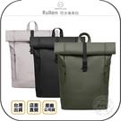 《飛翔無線3C》GASTON LUGA Rullen 防水後背包◉公司貨◉都會時尚包◉雙肩旅遊包◉精品出遊包