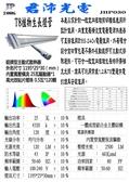臺灣生產 (4入一組) LED t8 植物燈管 全光譜 25w led 植物燈單組360元 植物生長燈