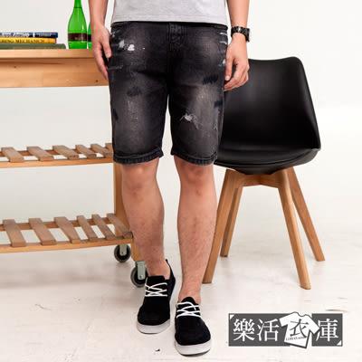 【K-036】潑漆抓痕水洗刷色牛仔短褲(黑色)● 樂活衣庫