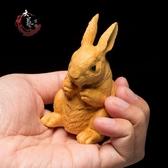 黃楊木雕客廳實木車內飾品汽車擺件雕刻工藝品手把件兔子