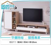 《固的家具GOOD》347-01-ADC 伊登北歐8.7尺L櫃【雙北市含搬運組裝】