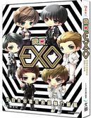 (二手書)《我愛EXO》 來自未知星系的超魅力新星