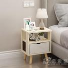 北歐床頭櫃簡約現代床頭收納櫃簡易50元以內臥室床邊小櫃子經濟型WD 小時光生活館