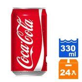 可口可樂 330ml (24入)/箱