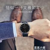 男生手錶男潮皮帶學生韓版簡約超薄時尚潮流休閒防水石英錶非機械 QM 藍嵐