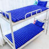 水床 水席 涼席冰墊宿舍單人水床墊雙人家用夏季降溫墊學生冰床墊 英雄聯盟igo