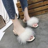 拖鞋女夏2019新款韓版社會中跟時尚外穿百搭一字拖毛毛室外涼拖鞋