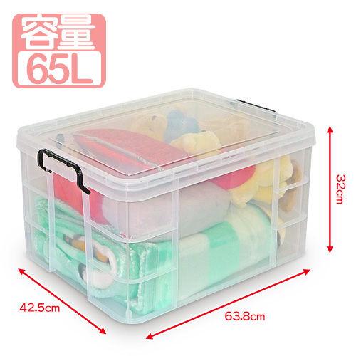 特惠-《真心良品》多功能掀蓋透明整理箱65L(2入)