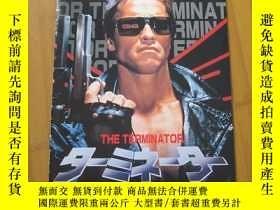 二手書博民逛書店終結者1罕見The Terminator 1 電影場刊 阿諾·施瓦辛格Y178456 詹姆斯·卡梅隆 出版
