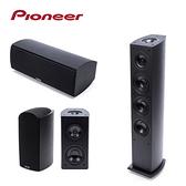 [Pioneer 先鋒]ELITE 家庭劇院揚聲器 SP-EFS73+SP-EBS73+SP-EC73