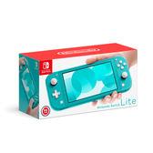 【預購】Nintendo Switch Lite 主機《藍綠色》(台灣公司貨) 2019.9.20上市