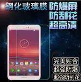 三星Galaxy Tab S2 9.7寸 T815平板鋼化膜 9H 0.4mm直邊 耐刮防爆玻璃膜T810防爆裂高清貼膜 防污保護貼
