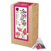 豐滿生技~洛神花茶3公克x10入/盒